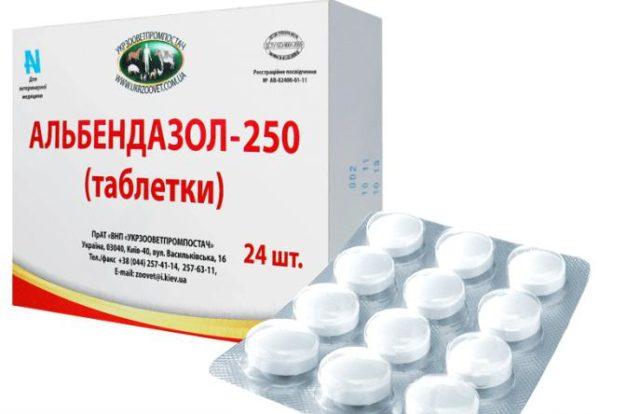 Альбендазол (немозол)