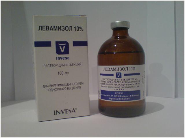 Левамизол (декарис)