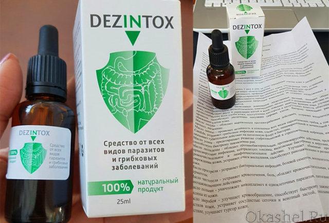 Противопоказания и побочные действия Дезинтокса