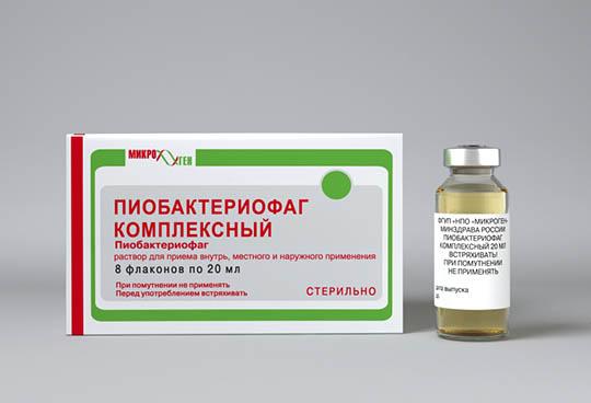 Комплексный пиобактериофаг
