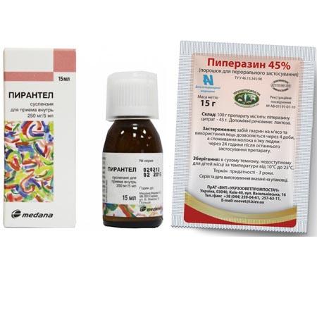 Пиперазин и Пирантел