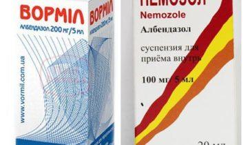 Воромил или Немазол