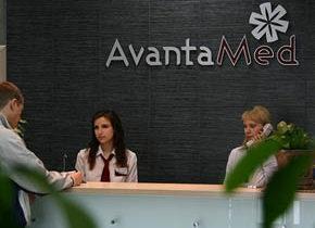 Медицинский центр «Аванта-мед»