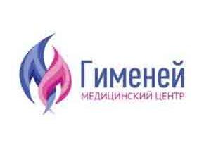 Медицинский центр «Гименей»