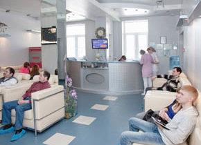 Клиника на Киренского