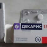 Таблетки от аскаридоза