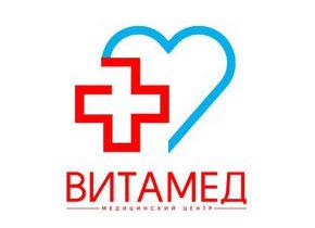 Медицинский центр «ВитаМед»