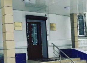 Медицинский центр «ASET-DENT»