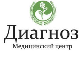 Медицинский центр «ДиагноZ»