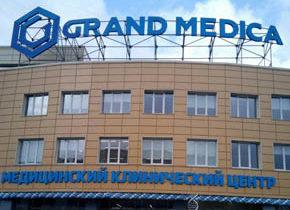 Медицинский центр «Grand Mеdica»
