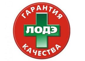 Медицинский центр «ЛОДЭ»