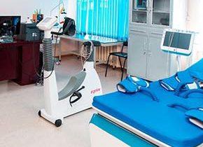 Медицинский центр «Сау Урпак»