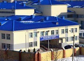Областная клиническая инфекционная больница им. Н.А. Семашко