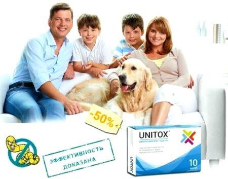 Таблетки от глистов для всей семьи