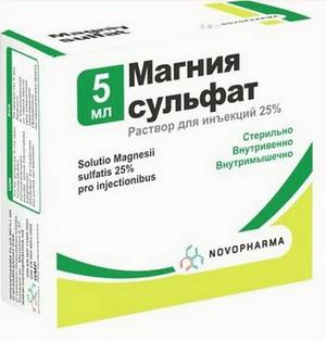 Магнезия сульфат в таблетках