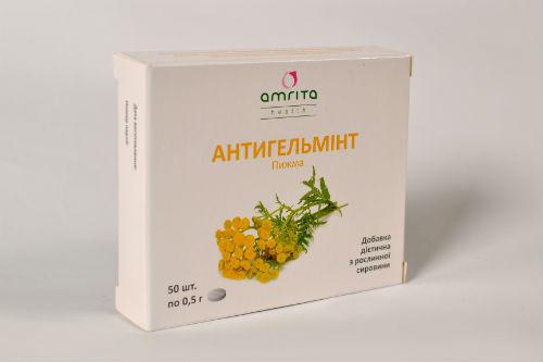 Антигельминт