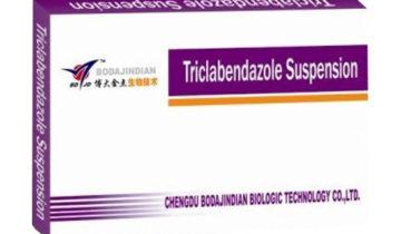 Триклабендазол