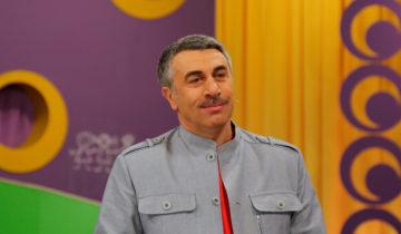 Доктор Комаровский о лямблиях у детей