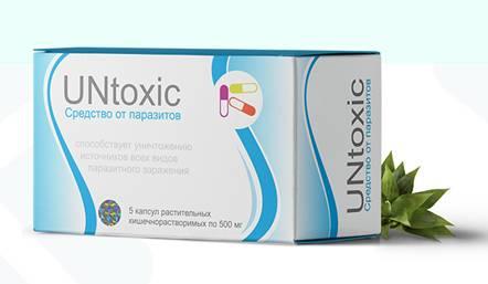 UNtoxic