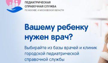 Gorps.ru