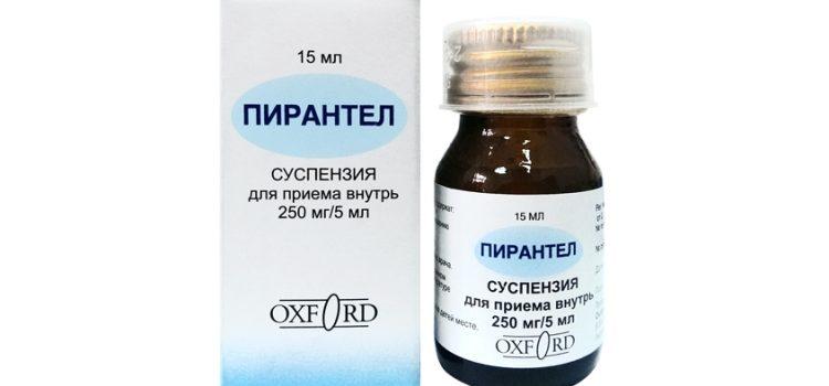 Сироп Пирантел