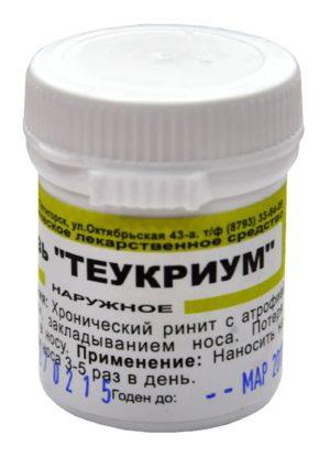 Теукриум