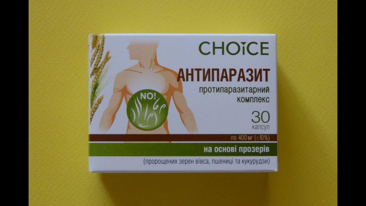 Фитокомплекс Антипаразит компании Чойс (Choice), свойства, действие