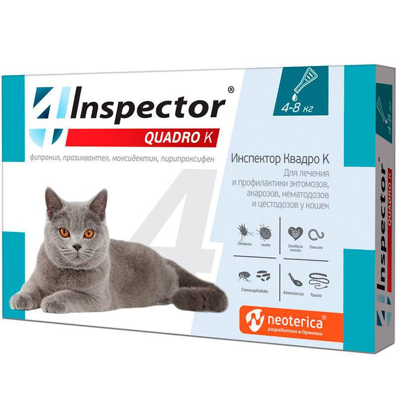 Инспектор от глистов